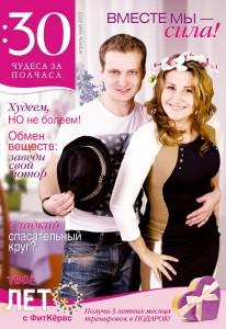 !!!_cover_ostafejchuki_vl_sm