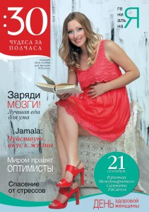 fc_04_2013_cover
