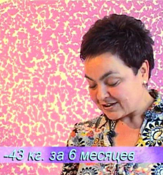 «История успеха с FitCurves.Татьяна Ласка»