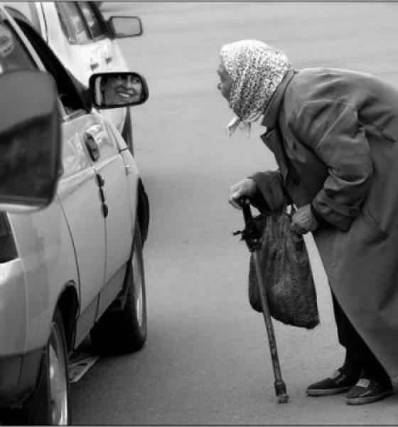 «Международный день помощи бедным» или «Почему я бедный?»